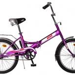 Велосипед АИСТ складной  20-201, Омск