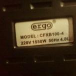 Рисоварка ERGO HJF-8154/CFXB 100-4, Омск