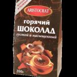 """Горячий шоколад """"Густой и насыщенный"""" Aristocrat, 200 гр., Омск"""