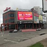 Реклама на видеоэкранах в Омске и по России, Омск