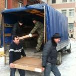 Демонтаж Услуги разнорабочих Вывоз мусора, Омск