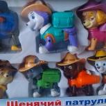 Щенячий патруль в Омске. Набор 8 в 1, Омск
