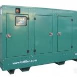 Аренда дизель генератора 120 кВ, Cummins GMC175, Омск