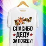 Фотосувениры, подарки, полиграфия, Омск