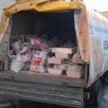 Вывоз мусора Хлама, Омск
