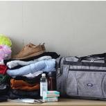 Продается новая спортивная сумка 63 литра, Омск