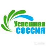 Помощь студентам в написании диплома, вкр, эссе, Омск
