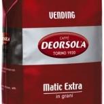 Кофе в зернах Deorsola Matic Extra, Омск