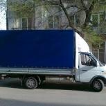 Грузоперевозки газель доставка строительного материала, Омск