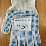 перчатки с ПВХ белые, Омск