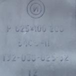 Наждачная бумага мелкозернистая Р1500 (наждачка), Омск