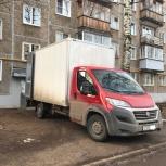 Перевозка мягкой мебели, Омск