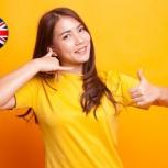 Разговорный английский индивидуально онлайн, Омск