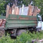 Утилизация бытовой техники, вызов мебели, хлама, Омск