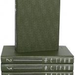 Грин А.С. Собрание сочинений в 6 томах. Серия: Библиотека Огонек. 1980, Омск