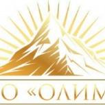 Печать договоров, Омск