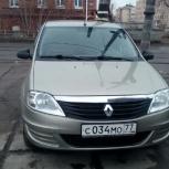Аренда авто под выкуп  авто в рассрочку renault logan  с пробегом, Омск