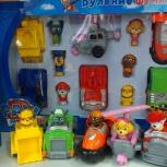 Купить игрушки Щенячий патруль дешево, Омск