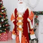 Омская служба Деда Мороза, Омск