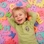 Английский язык для малышей от 2 до 6 лет, Омск