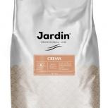 Кофе зерновой Jardin Crema, 1 кг, Омск