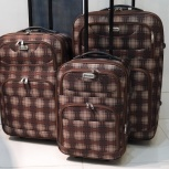 Чемодан для путешествий чемодан. Каскад 239, Омск