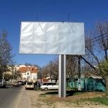 Штендеры, рекламные щиты, вывески, Омск