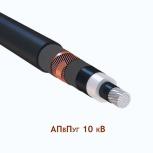 Поставим одножильный кабель  АПвПуг на 10 кВ, Омск