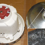 Мотор пылесоса 1350W моющий Zelmer THOMAS 100368 оригинал, Омск