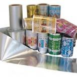 Упаковка полимерная из пленок с печатью и без: пакеты, пленка, Омск