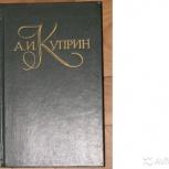 Продаю библиотеку, вкл. собр. сочинений русских и зарубежных авторов, Омск
