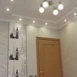 Косметический ремонт в квартире, Омск