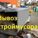 Вывоз бытовой техники утилизация, Омск