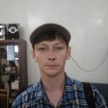 Анимация и видеографика (3-D) -инд/обуч, Омск