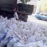 Вывезем мусор, Омск