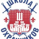 Обучение пожарно-техническому минимуму (ПТМ)., Омск