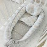 Кокон Гнездышко для новорожденного, Омск