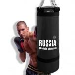 Боксёрская груша 50 кг, Омск