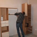 Ремонт, реставрация мебели. Перетяжка мягкой мебели, Омск