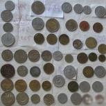 Монеты России и др. стран - медь, серебро, никель, Омск