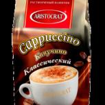 """Капучино """"Классический"""" Aristocrat, 300 гр., Омск"""