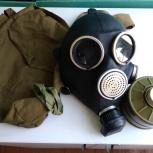 Продам противогазы ГП-7, Омск