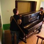 Перевозка пианино, рояля такелаж, Омск