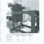Литьевая машина изготовления анодов 1340х1180х14, Омск