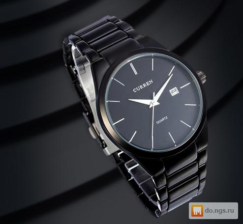 Часы стоимость curren старых часов челябинск скупка