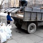 вывоз погрузка мусора Демонтаж, Омск