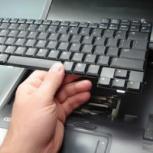 Установка/замена клавиатуры в ноутбуке Установка HDD в контейнер, Омск
