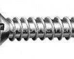 Саморез 4,8х22 по металлу DIN 7972 с потайной, Омск