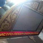 Изготовление светодиодных бегущих строк и видеоэкранов, Омск
