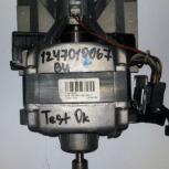 Двигатель (мотор) б/у стиральной машины zanussi fa822, Омск